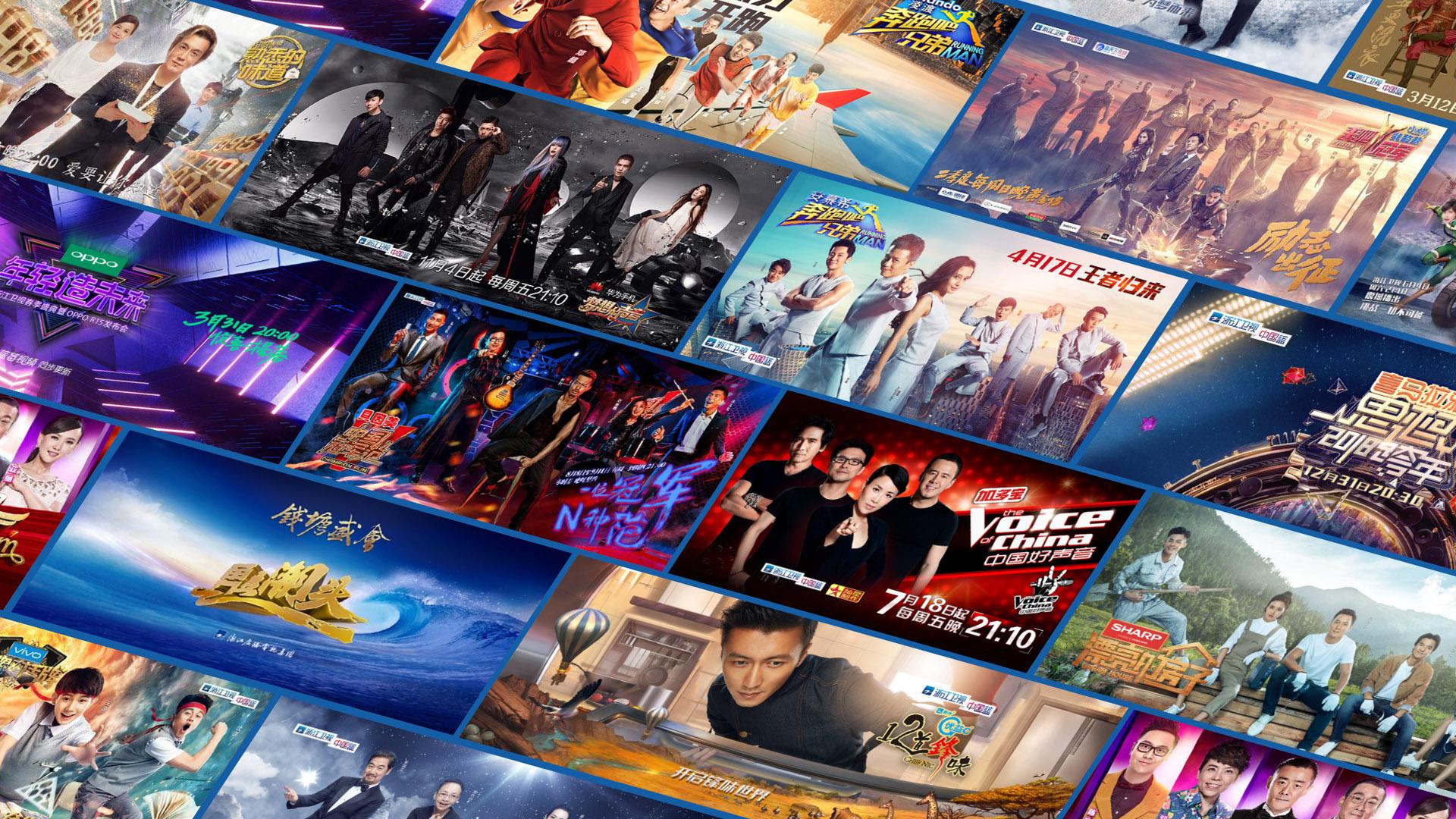 中国好声音主持人词_中国电视的这一抹蓝 - DUI 反应堆